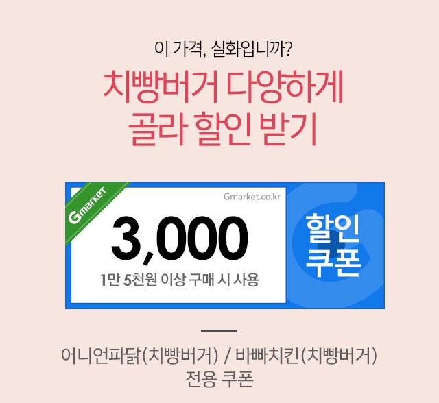 m_coupon_01.png