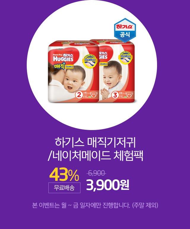 http://image.gmarket.co.kr/Gmkt_Event/2017/11/1120_yuhan/item2_1122.jpg