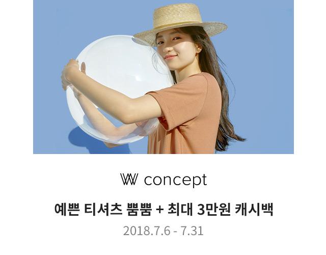 예쁜 티셔츠 뿜뿜 + 최대 3만원 캐시백