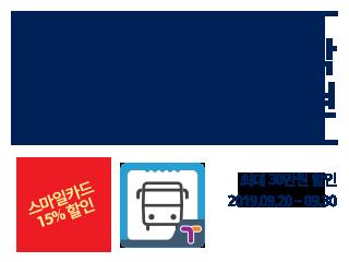 강원 호텔 오션뷰 1박 고속버스 2인 왕복권