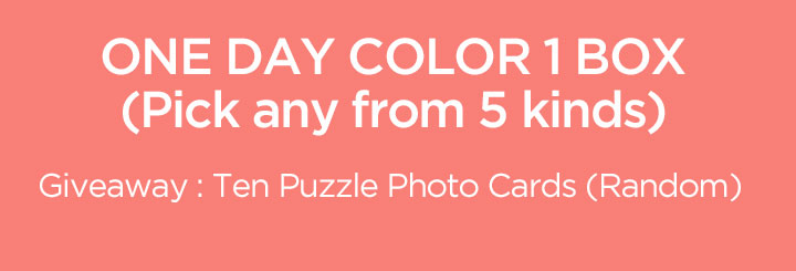 ONE DAY COLOR 1 BOX (Pick any from 5 kinds)