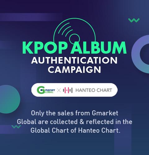 Gmarket-Korean No 1 Shopping Site, Hottest, Trendy, Lowest Price