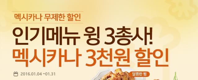 http://image.gmarket.co.kr/challenge/gmarket_event/2015/bc/151126_maxcana/mobile/01_01.png