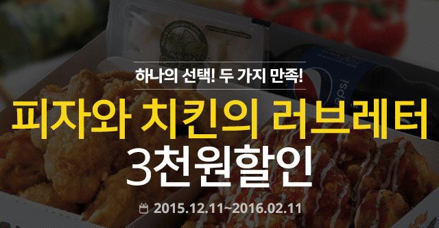http://image.gmarket.co.kr/challenge/gmarket_event/2015/bc/151209_loveletter/mobile/01_01.png
