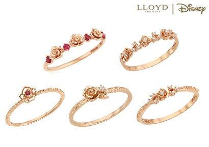 Lloyd Disney Beauty And The Beast Ring