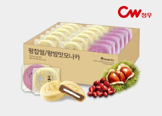 [단독판매] 찹쌀/밤 혼합 모나카 1박스
