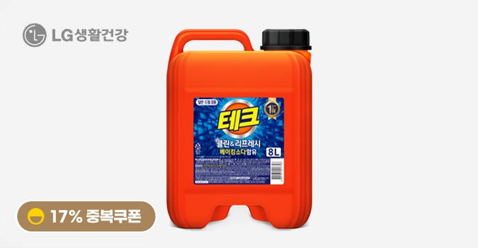 테크 파워 액체세제 대용량 8L