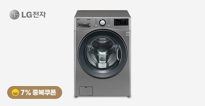 [7%중복쿠폰] LG드럼세탁기 F21VDU 21KG