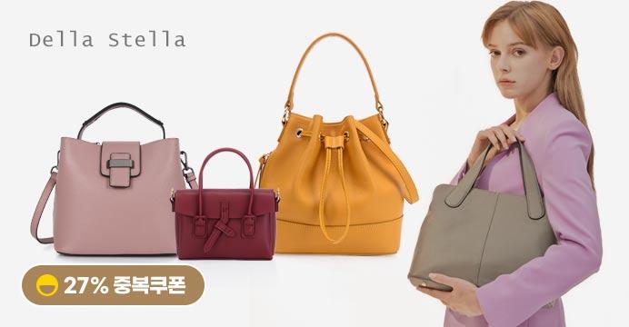 [27%중복] 스테디셀러 bag