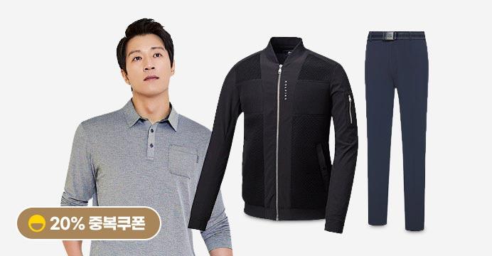 20%중복★콜핑 자켓/티셔츠/바지