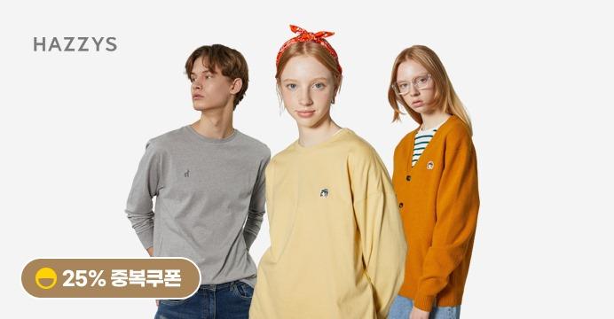 [25%중복]봄 이너로 좋은 티셔츠