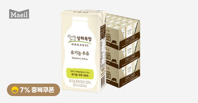 매일 상하목장 유기농 멸균우유 200ml 72팩