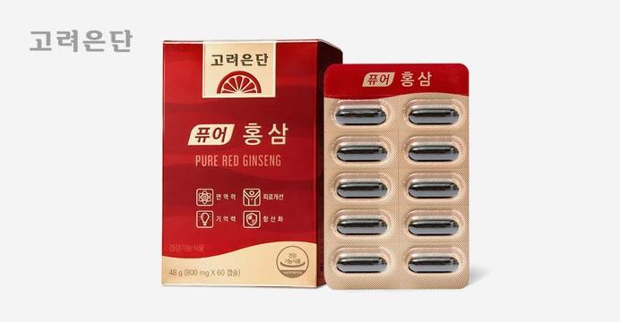 퓨어 홍삼 60캡슐 1박스(1개월분)