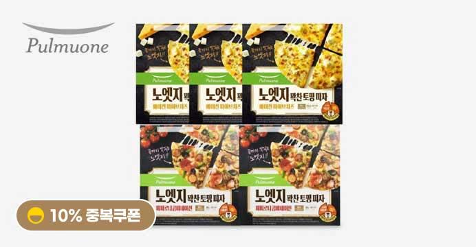 노엣지 치즈3판+콤비네이션2판