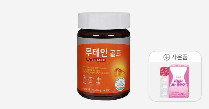 녹십초 루테인 골드 6개월 + 사은품