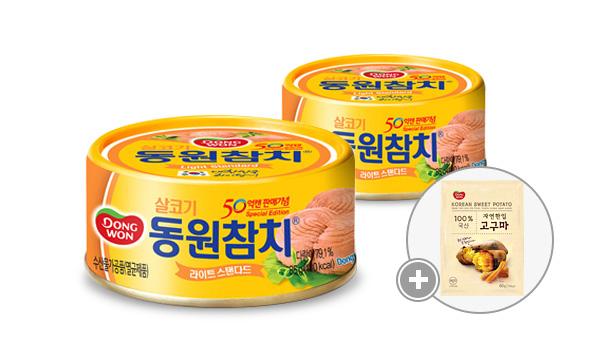 [동원F&B] 동원 참치 85g* 10캔