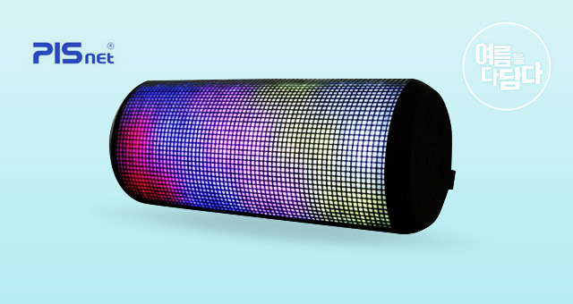 PISnet 파티 LED 블루투스 스피커