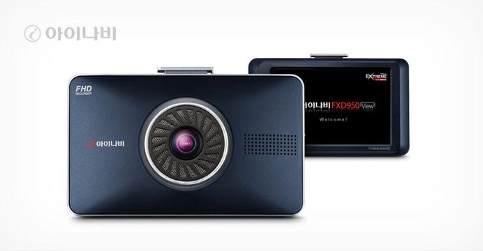 무료장착 아이나비 풀HD 블랙박스FXD950view