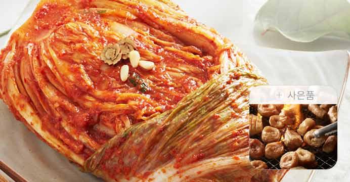 국내산 포기김치 1kg(막창 200g증정)
