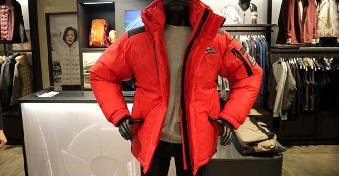 네파 남녀공용 그린란드 다운자켓 (백화점배송)