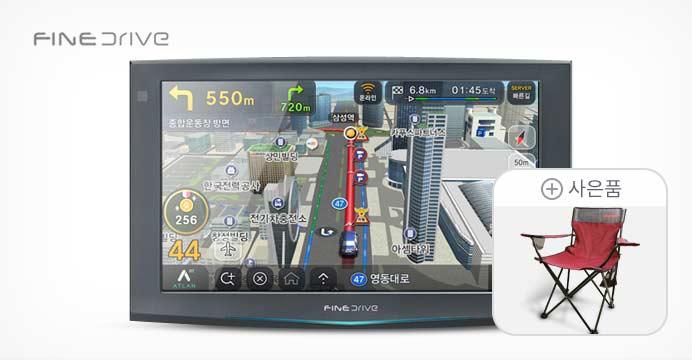 파인3D 네비게이션 iQ IoT 1.0+캠핑의자