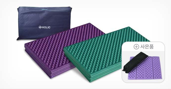 홀릭 캠핑매트 200x140 + 휴대용방석 증정