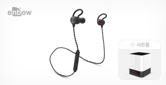 엔보우 노블X7 블루투스 이어폰