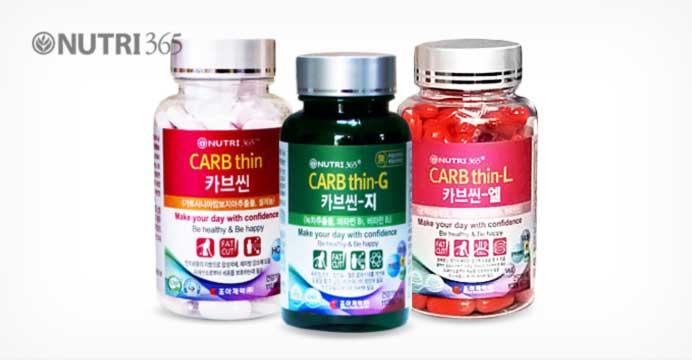 조아제약 카브씬 다이어트 3종 (8주분)