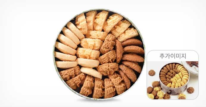 홍콩명물 제니베이커리 4믹스 쿠키