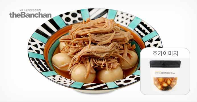 더반찬 키즈메뉴 닭가슴살메추리알조림1팩/300g