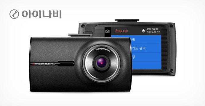 아이나비 1채널 풀HD 블랙박스 맥스뷰 16GB