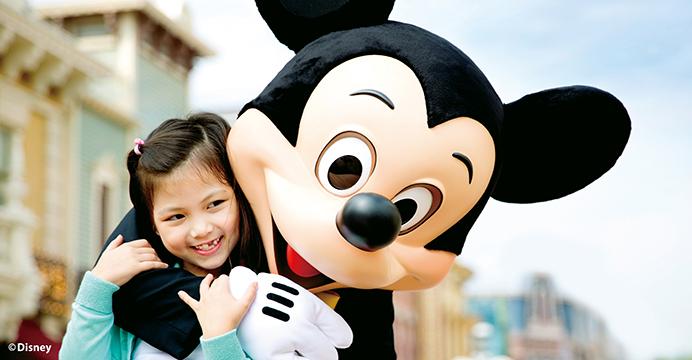 홍콩 디즈니랜드 E-바우처 1일권