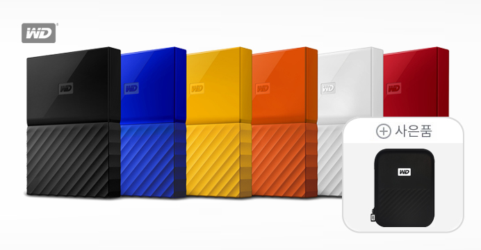 WD My Passport 4TB 외장하드