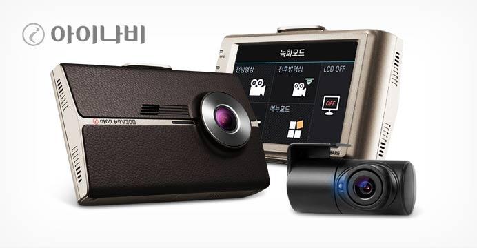 아이나비 V300 2채널 HD 블랙박스 16GB