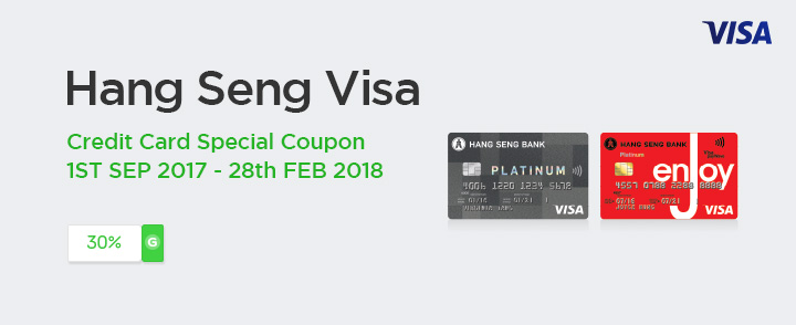 Hang Seng Visa Credit Card Special Coupon