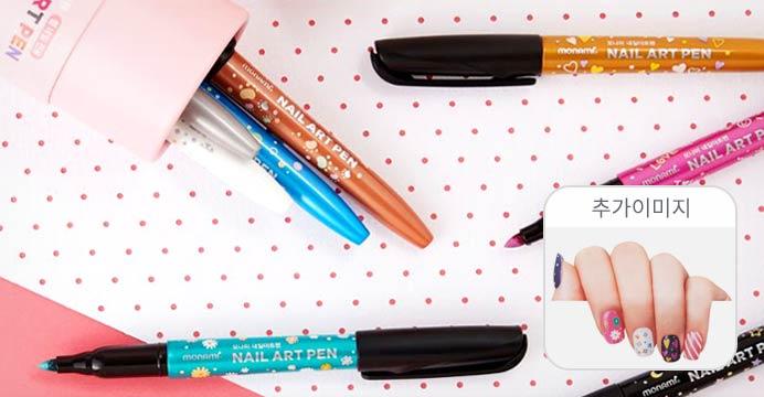 손톱을 쉽게 꾸미는 네일아트펜 한정판매