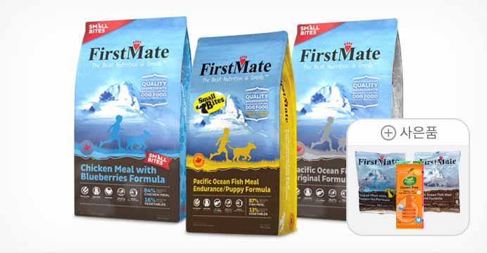 퍼스트메이트 그레인프리 강아지사료2.3kg+샘플