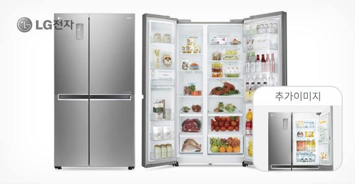LG 양문형냉장고 830L