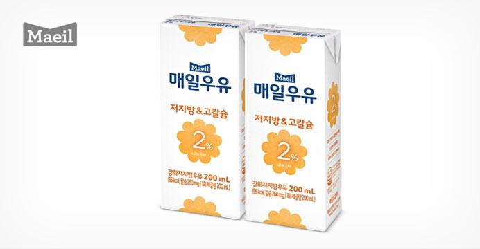 매일 저지방 2% 멸균우유 200ml x 48팩