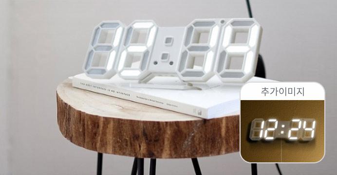인테리어 3D LED 벽시계