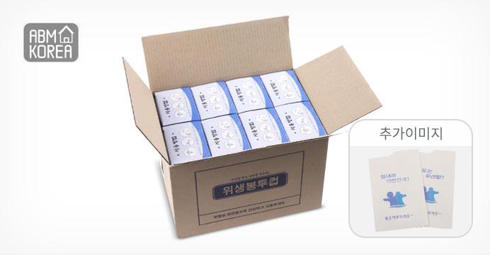 일회용 봉투컵 250매입 16개 (총 4,000매_1box)