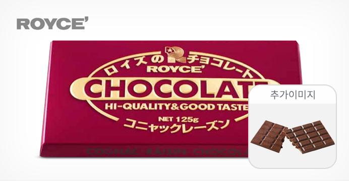 (로이스)로이스 초콜렛 베스트 8종
