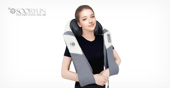 해피 프리 숄더 무선 어깨 안마기(충전식/무선)