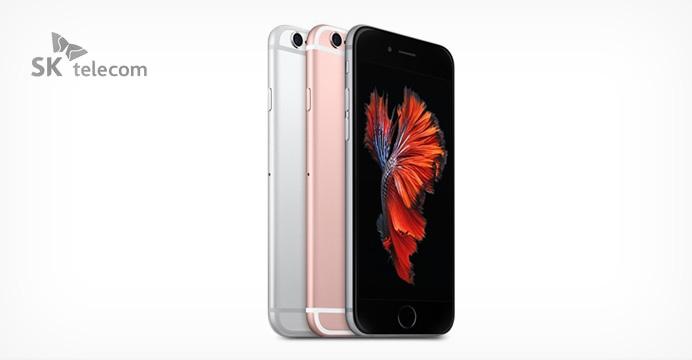 SKT 번호이동 아이폰6s 128G