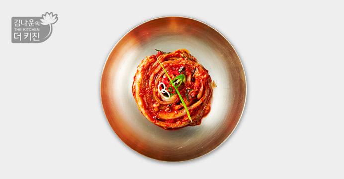 김나운 더키친 집밥 포기김치 2kg