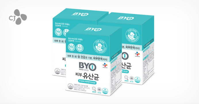 BYO 피부유산균 30포*3개(90일분)