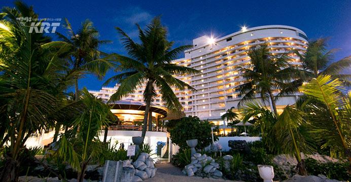 |괌| 닛코 호텔 자유여행 4/5일