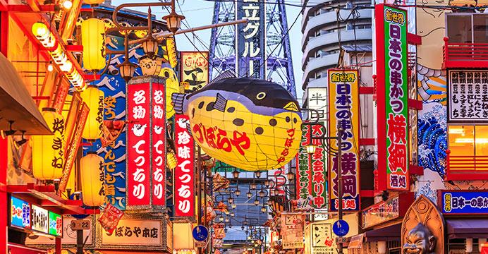 |일본| 오사카 주유패스 2일권