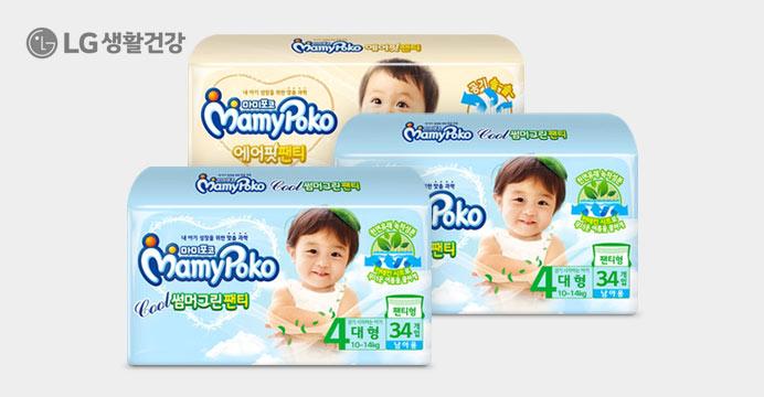 마미포코 에어핏 팬티 1팩+썸머그린 팬티 2팩