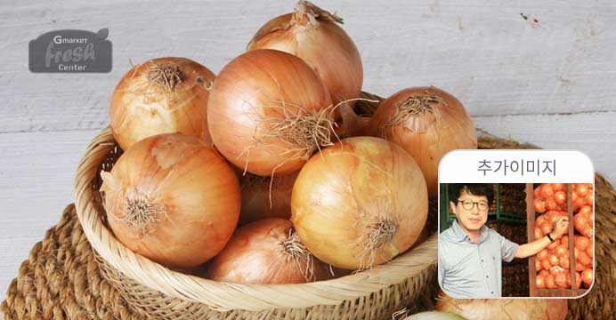 GFresh/함평천지농협 양파 5kg
